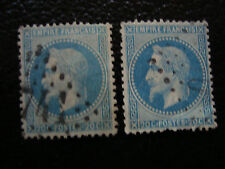 FRANCE - timbre yvert et tellier n° 29B x2 obl (A15) stamp french (R)