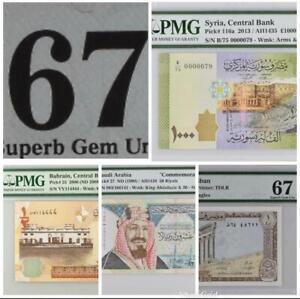 PMG 67 COLLECTION 5Pcs of Saudi (2), Bahrain , Syria & Lebanon