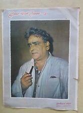 Prithviraj Kapoor BOLLYWOOD ACTOR Color Print Portrait Magazine Clipping 13.5x10