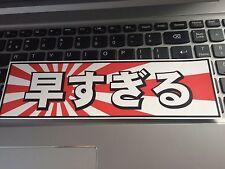 TOO FAST KANJI SLAP STICKER jdm drift stance jap car sticker decal