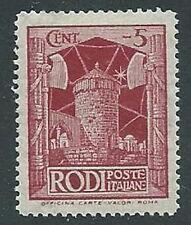 1932 EGEO PITTORICA 5 CENT MNH ** - M52