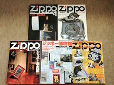 RARE!! Zippo for Collector's Manual Set of 5 books(Japan edited version)