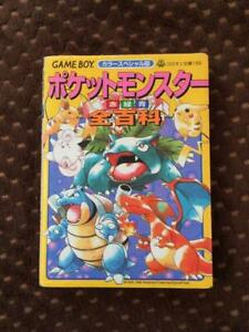 (Used) POKEMON Zen Hyakka Guide Nintendo Gamy Boy 1998 Book