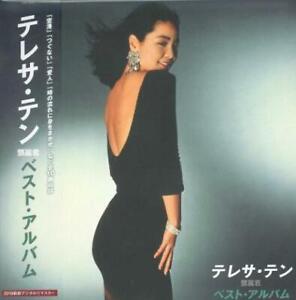 鄧麗君 Teresa teng THE BEST Vinyl UPJY9078 180gram Japan press w/obi