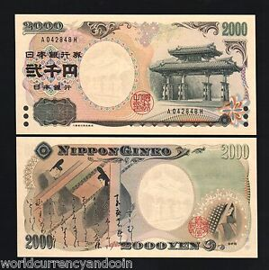 JAPAN 2000 YEN P103 2000 G8 SUMMIT COMMEMORATIVE *A* PFX UNC CURRENCY MONEY NOTE