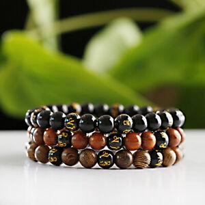 Natural Wood 8MM Buddhism Bangle Charm Women Men's Yoga Energy Luck Bracelets