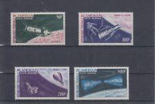 Le Cameroun 449 - 52 Espace ** (MNH)