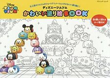 Boutique-Sha No. 1357 Disney Coloring Book Disney Tsum Tsum Mickey & Friends