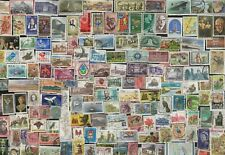 200 ALL DIFFERENT SOUTH AFRICA  STAMPS