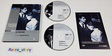 DVD Le Procès - Orson WELLES