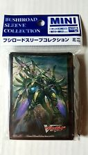 Bushiroad Mini Sleeve Collection Vol.40 [SPECTRAL DUKE DRAGON] Vanguard