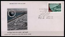 Hirakud - Damm in Indien. FDC. Indien 1979