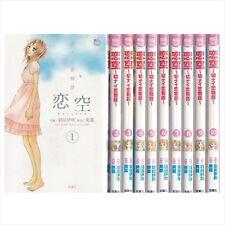 Koizora -Setsunaikoimonogatari- VOL.1-10 Comics Complete Set Japan Comic F/S