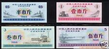 P.R.China 1966 Rice Coupon 4pc