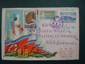 !!! KOREA 1961 Brief der Superlative