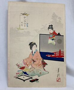 Ogata Gekko Japanese Woodblock Print, Mother and Daughter - 59938