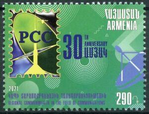 Armenia 2021 MNH Organizations Stamps RCC Commonwealth Communications 1v Set