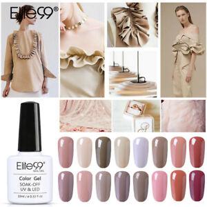 Elite99 Nude Colour Gel Polish Manicure Lacquer 10ML UV LED Soak Off Nail Art