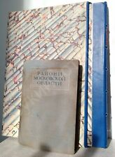 ATLAS PILOT CARDS OF THE MOSCOW RIVER RARITY 1930 PUBLICATION !!!