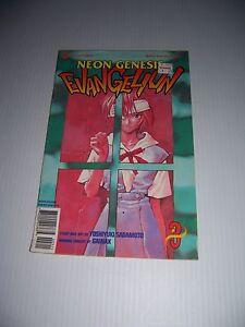 ViZ Comics  Neon Genesis Evangeleon Manga Comic Book