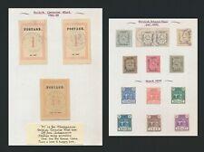 MADAGASCAR STAMPS 1884-1895 BRITISH CONSULAR MAIL INC SG #14 & INLAND NR SET