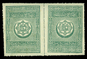 AFGHANISTAN 1909 PARCEL POST OFFICIAL stamps - olive TYPE I+II mint NH PAIR Rare