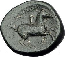 Philip II 359BC Olympic Games HORSE Race WIN Macedonia Ancient Greek Coin i64833