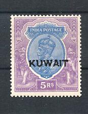 Kuwait 1923 KGV 5r ultramarine & violet (wmk upright) MNH OG  SG 14. Sc 14