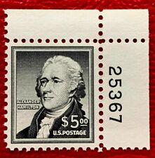 US Stamps SC#1053 $5 Hamilton Liberty Series Plate#  Single
