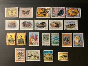 Iraq - 10 Complete Sets w Optd / Surch Stamps / Butterfly (1995-2007) MNH CV$180