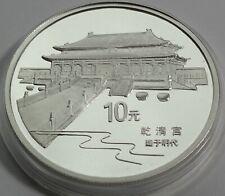 ORIGINAL CHINA 1997 FORBIDDEN CITY  Palace 10 Yuan Silver Proof RARE