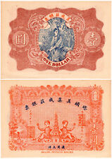 China $1 P#UNL (1913) Tatouwu Jicheng Bank (Guangdong) UNC