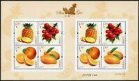 China PRC 2018-18 Früchte Orange Ananas Mango Kirschen Kleinbogen Postfrisch MNH