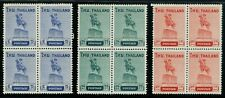 1955 Thailand Stamp King Taksin the Great Complete Set MNH Block 4 Sc#312-14