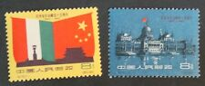 PR China 1960 C78 15th Anniv. of Liberation of Hungary MNH  SC#497-498