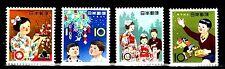 JAPON 1962-63  704/07 4v. CELEBRACIONES INFANTILES