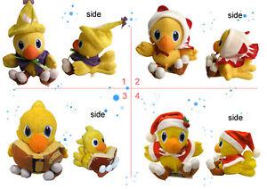 "Final Fantasy Vii Chocobo Plush Toy Doll 7"" Thanksgiving Christmas Gift"