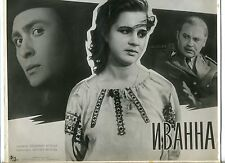 1959 Ukrainian Cinema Film RUSSIAN SOVIET Photomontage Movie photo Poster