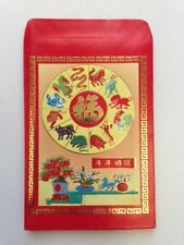 20 CHINESE NEW YEAR GOOD LUCK RED ENVELOPE WITH  TWELVE ZODIAC SIGNS