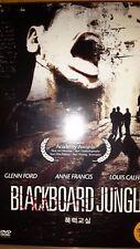 BLACKBOARD JUNGLE - DVD RARE
