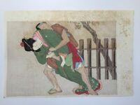 Japanese Woodblock Print 22.5×32cm Vtg Syunga Ukiyoe Woman Kimono Kanzashi L384