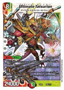 Duel Masters TCG Ultimate Tatsurion DMEX-08 285/??? NM - M Kaijudo Collab.