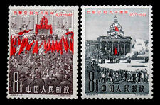 China 1961 stamps Unused MNH #280