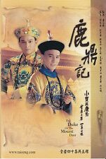 The Duke of the Mount Deer 鹿鼎記 Hong Kong Drama Chinese TVB