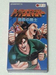 SFC Iron Commando Steel Warrior Super Famicom  SNES Japan Import