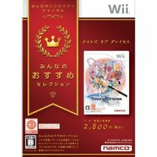 Used Wii Tales of Graces Best Version Japan Import