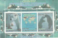 Greenpeace Türkmenistan postfrisch 18a