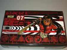 Medicom Real Action Hero RAH 220 Kamen Rider 07  Shocker Masked Rider