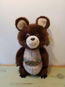 Misha Bear Vintage Collectible Plush Bear Russian Mascot 1980 Moscow Olympics