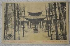 "CPA "" Temple of Tseng Tzu Confucius' disciple - Chia-IIsiang"